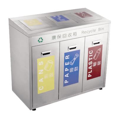 三分类回收垃圾桶