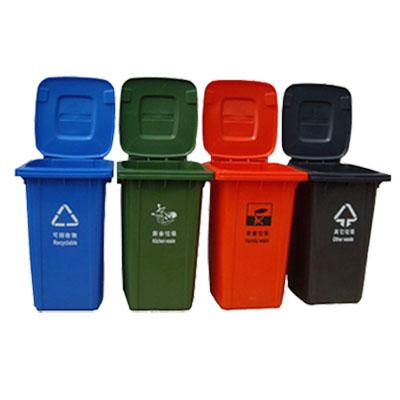 四分类垃圾桶 编号:a-04-1